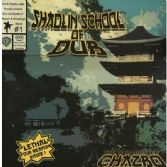 Chazbo The Dub Master - Shaolin School Of Dub (Reggae On Top / Roots Temple) UK LP